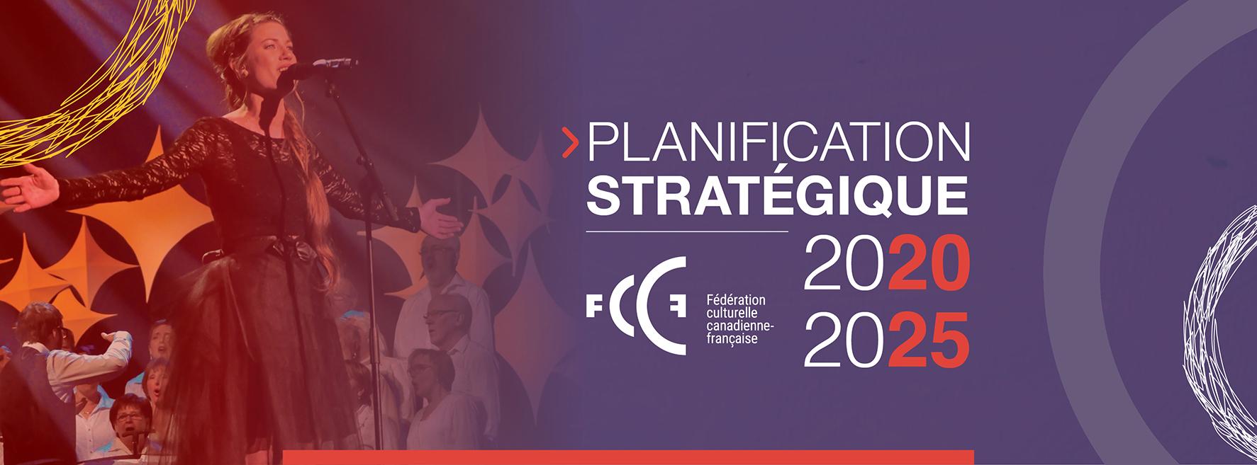 La FCCF dévoile son Plan stratégique 2020-2025